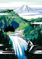 緑の谷に富士