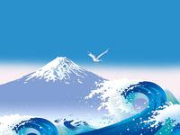 浪裏と鴎と富士