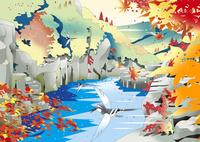 紅葉の谷 02694000064| 写真素材・ストックフォト・画像・イラスト素材|アマナイメージズ
