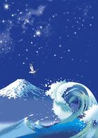 銀河の浪裏と富士