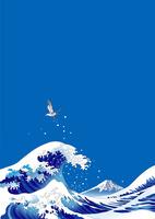 浪裏と富士と鴎