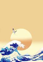 朝日輝く黄金の浪裏