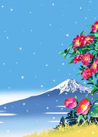 寒椿と富士