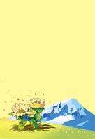 福寿草と富士