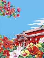 沖縄首里城 02694000238| 写真素材・ストックフォト・画像・イラスト素材|アマナイメージズ
