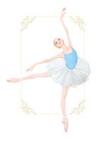 水色のレオタードを着てバレエのアラベスクをする女性 02697000103| 写真素材・ストックフォト・画像・イラスト素材|アマナイメージズ