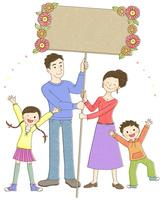 看板を持つ家族