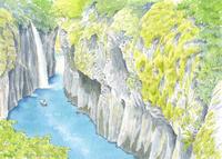 荘厳な峡谷に落ちる滝 水彩イラスト