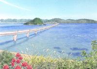 青い海にかかる白い大橋 水彩イラスト