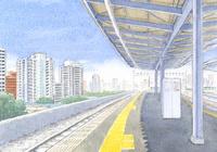 都会の駅のホーム 水彩イラスト