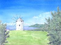 小豆島のオリーブ畑と白い風車 水彩イラスト
