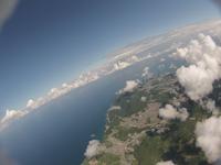 雲の合間から見下ろす町並み 北海道小樽市