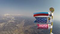 5月5日 端午の節句 山より高い鯉のぼり 風船で空を泳ぐ鯉のぼり