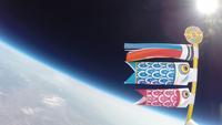 宇宙を舞う鯉のぼり スペースバルーンとともに漆黒の空を舞う ふうせん宇宙撮影 02740000324| 写真素材・ストックフォト・画像・イラスト素材|アマナイメージズ