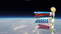 5月5日 端午の節句 空より高い鯉のぼり 宇宙を舞う鯉のぼり 02740000325| 写真素材・ストックフォト・画像・イラスト素材|アマナイメージズ