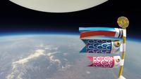 宇宙を舞う鯉のぼり スペースバルーンとともに漆黒の空を舞う 02740000327| 写真素材・ストックフォト・画像・イラスト素材|アマナイメージズ