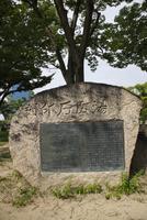 大阪城の刻印石広場