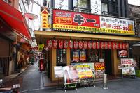 鶴橋 02768000438| 写真素材・ストックフォト・画像・イラスト素材|アマナイメージズ