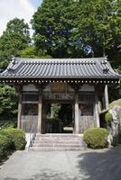 花山院菩提寺の山門