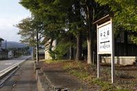 旧国鉄北陸本線の「中ノ郷駅」