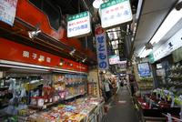 鶴橋商店街 02768000577| 写真素材・ストックフォト・画像・イラスト素材|アマナイメージズ