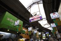 鶴橋卸売市場