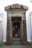 潮岬灯台の入口