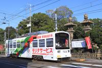 阪堺電車 住吉鳥居前停留場付近