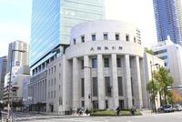 大阪(証券)取引所