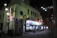 夜の新世界 国際劇場