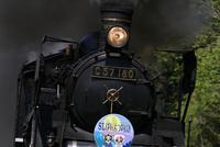 蒸気機関車 C57「SLばんえつ物語」