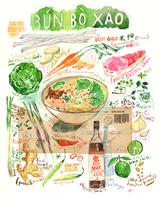 牛肉と米粉のベトナム風の炒め物のレシピと材料
