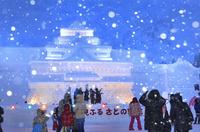 雪国 夜の雪まつり(奥会津、只見町)