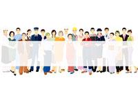 様々な職業の群衆
