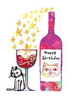 誕生日のワインとネコ(イラスト)