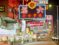 香港の夜景 20005004522| 写真素材・ストックフォト・画像・イラスト素材|アマナイメージズ