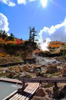 ふけの湯温泉の紅葉の露天風呂 20005005805| 写真素材・ストックフォト・画像・イラスト素材|アマナイメージズ
