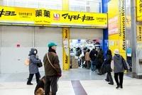 東日本大震災 薬局に並ぶ人々