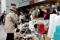東日本大震災 店頭販売する店 クリスロード付近