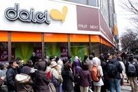 東日本大震災 買い物の為に並ぶ人々 ダイエー前 20005010174| 写真素材・ストックフォト・画像・イラスト素材|アマナイメージズ