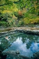 秋の薬研温泉かっぱの湯 青森県