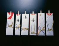 祝い箸 20013008000| 写真素材・ストックフォト・画像・イラスト素材|アマナイメージズ