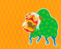 獅子舞のイラスト 20014004853  写真素材・ストックフォト・画像・イラスト素材 アマナイメージズ