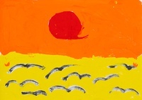 夕日 20020000853| 写真素材・ストックフォト・画像・イラスト素材|アマナイメージズ
