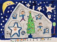 星たちとクリスマスのお祝い