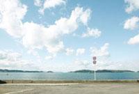 海辺の道 20021005753A| 写真素材・ストックフォト・画像・イラスト素材|アマナイメージズ