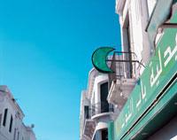 ティトアンの街と青空 20021006012| 写真素材・ストックフォト・画像・イラスト素材|アマナイメージズ