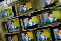 Televisions at Laos Store