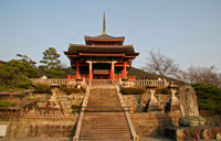 The Pagoda at Kiyomizu dera Temple
