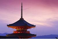Pagoda at Kiyomizu Temple Kyoto